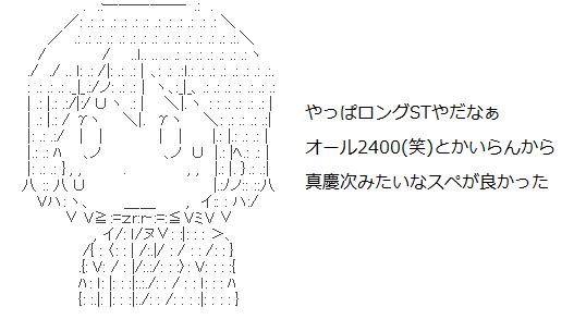 08c7685e