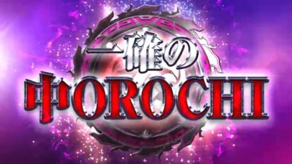 orochi030