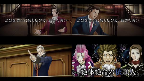 パチスロ逆転裁判01