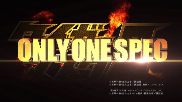 CRフィーバータイガーマスク3 -ONLY ONE- 03