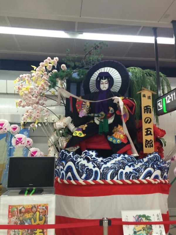 盛岡スマフォ002