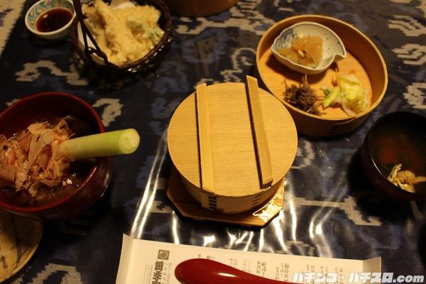 会津若松2-67