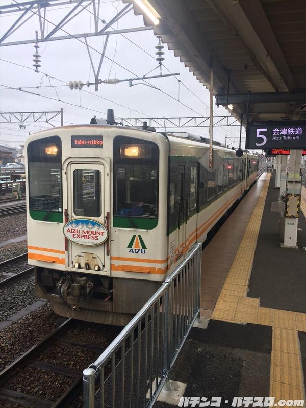 会津若松04