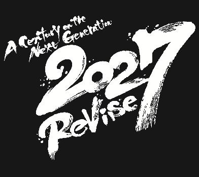 20271
