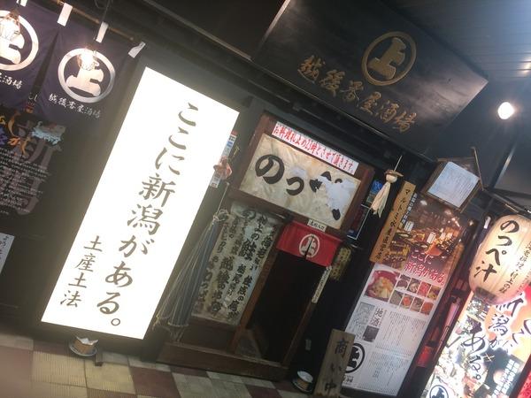 新潟来店イベント026