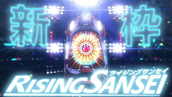sansei023