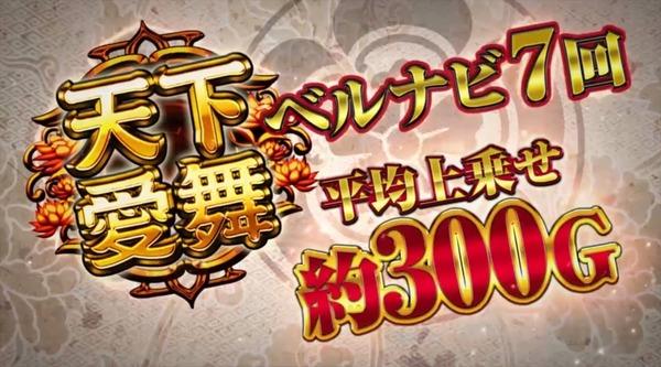 odanobuna019