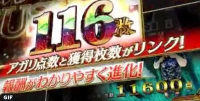 麻雀格闘倶楽部参03