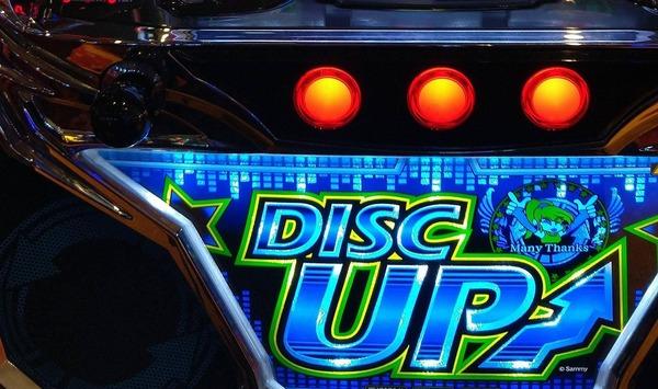 【新台】サミー「ディスクアップ2」「P北斗の拳9」を来年1月頃に投入へ