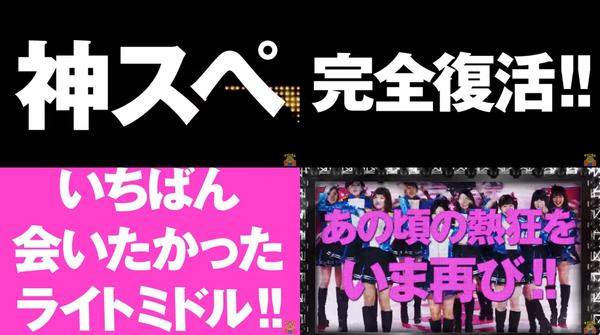 ぱちんこAKB48ワン・ツー・スリー!!フェスティバル-12