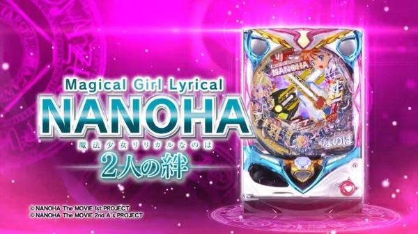 nanoha20200204585