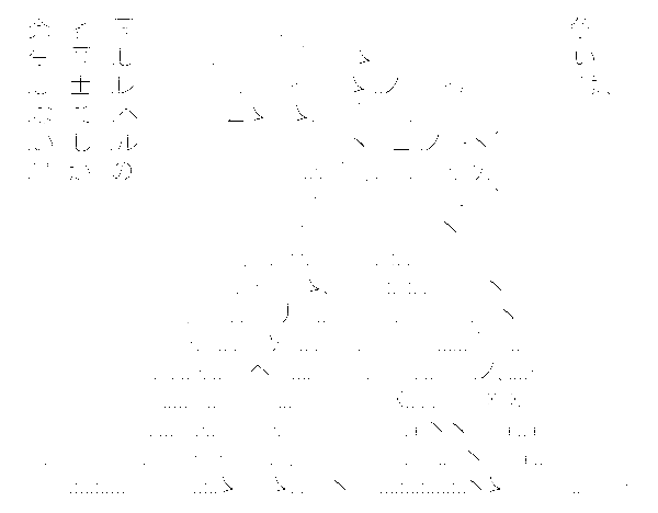 arasoiha