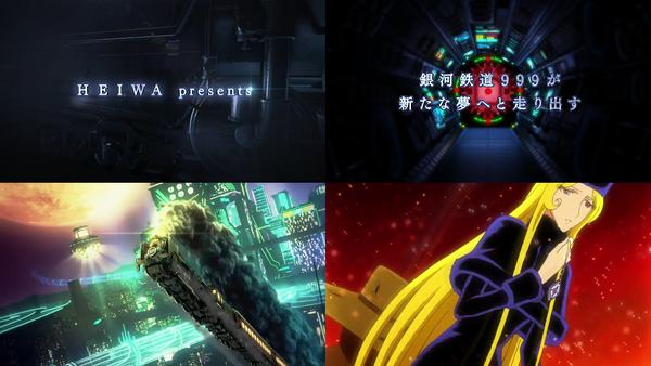 銀河鉄道01