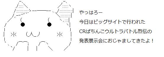 ec8a1c24