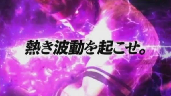 スーパーストリートファイターⅣ CR EDITION003