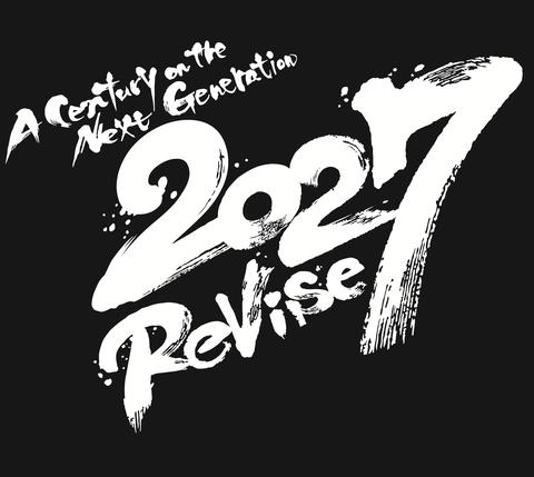 2027re