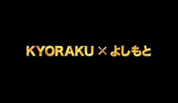 yosimoto001