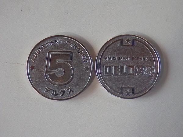 5slot