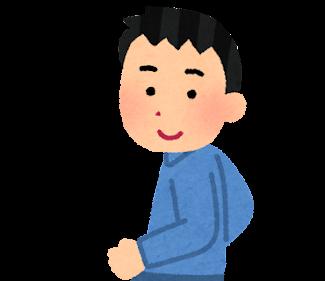 pose_ushiroaruki
