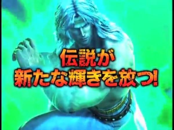ぱちんこCR北斗の拳6拳王004