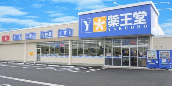 yakuoudou