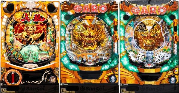 「牙狼FINAL→金色になれ→魔戒ノ花」←この時の牙狼の絶対無敵感wwww