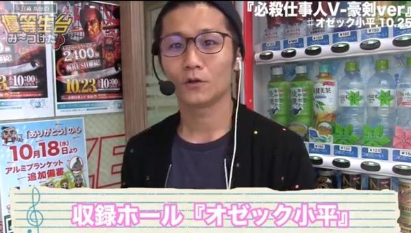 nicchyoku001