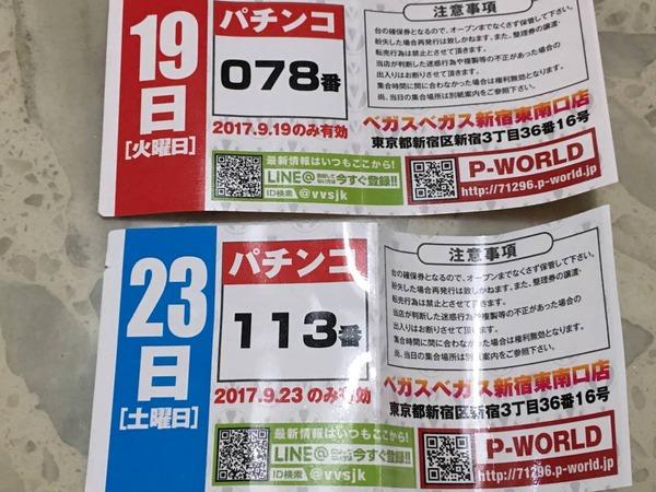 kaolianmarket-img1200x900-1505028498cmuimv7520