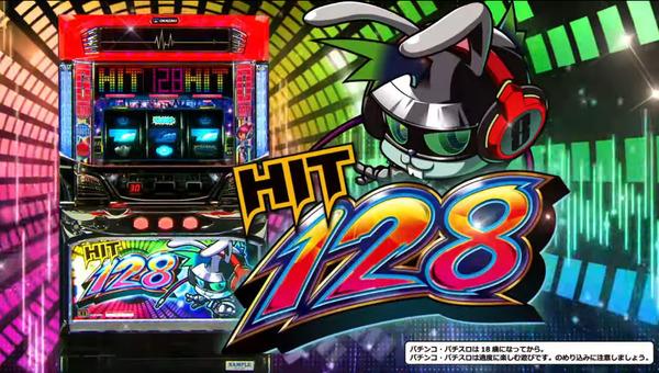 【悲報】岡崎産業「パチスロHIT128」←大手専用機○台みたいな感じらしいwww