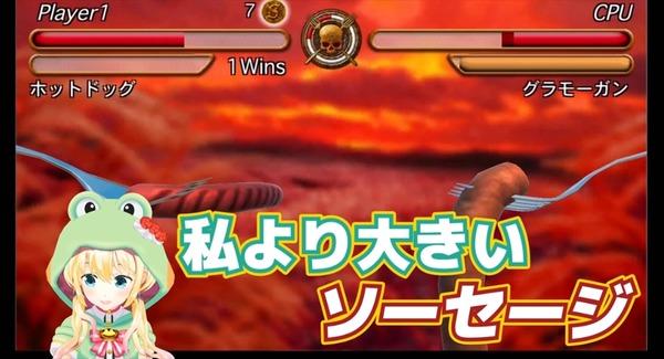 nijikawa018