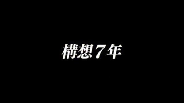 gifuu002
