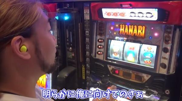 シバター大崎018