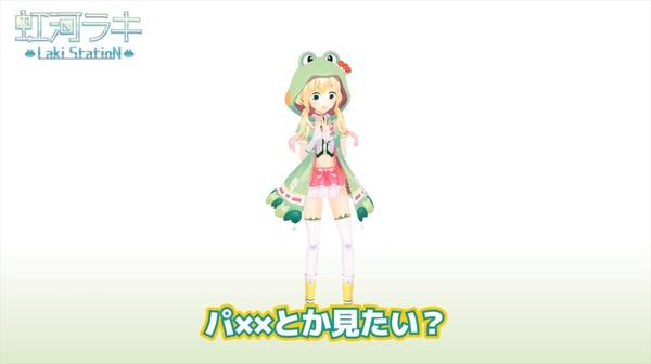 nijikawa010