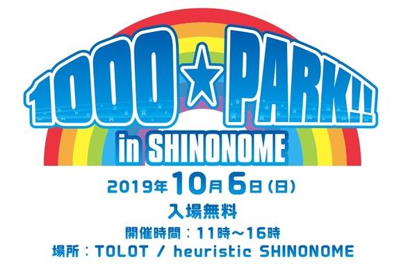 1000park