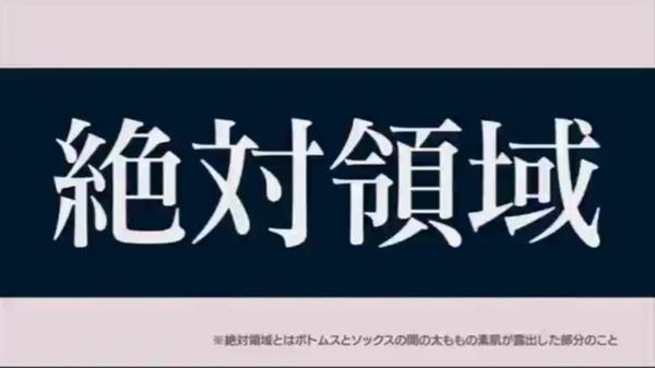 nousatufukahi007