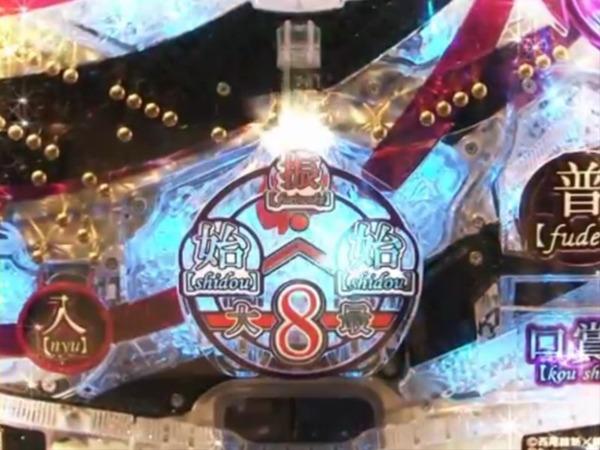 bakemono089