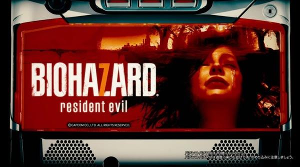 パチスロ BIOHAZARD 7 resident evil7