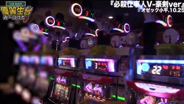 nicchyoku004