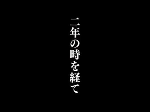 ぱちんこCR北斗の拳6拳王043