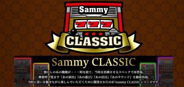 sammyclassic-min