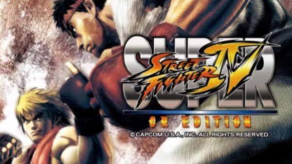 スーパーストリートファイターⅣ CR EDITION2000