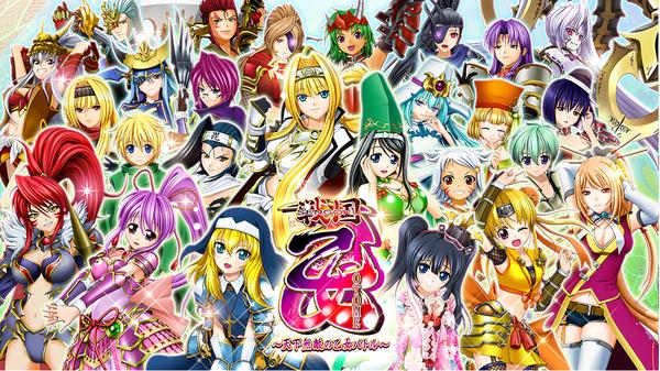 e4e4d253