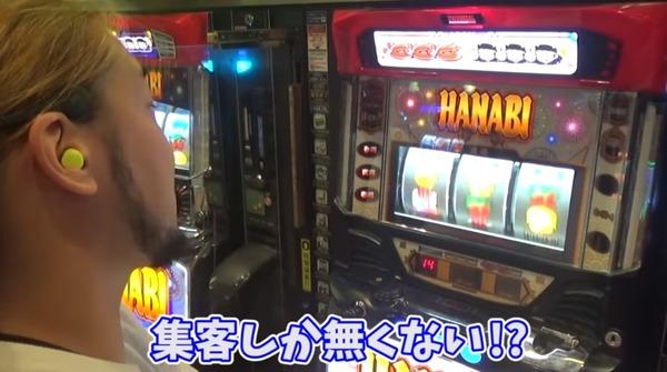 シバター大崎024