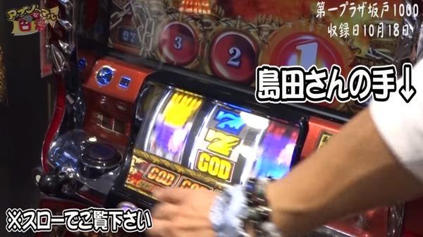 gaiji004