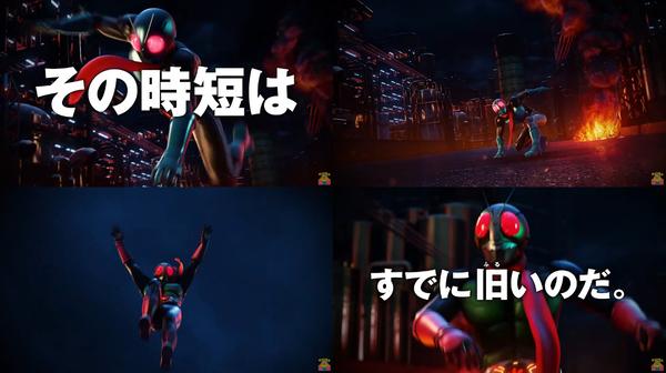 Pぱちんこ仮面ライダー轟音ティザー02