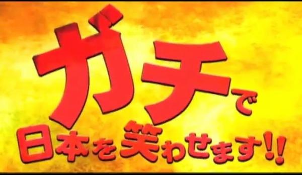yosimoto064