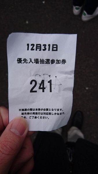 8aa7b534-s