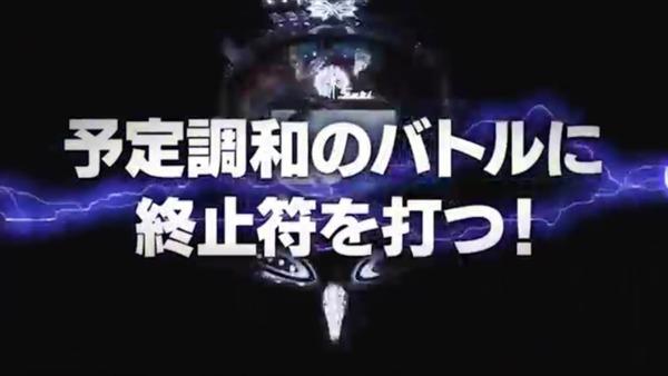 CR咲-Saki-026