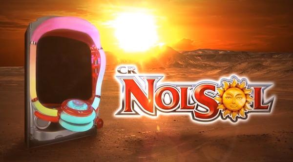 ノルソル03