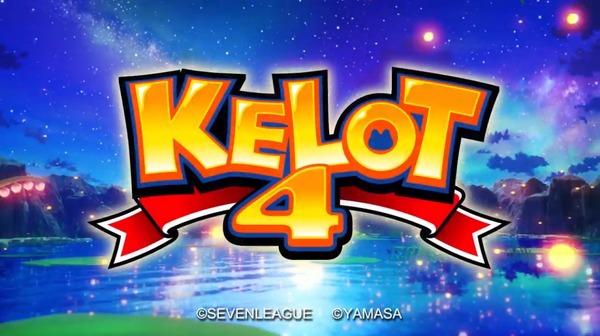 kelot4